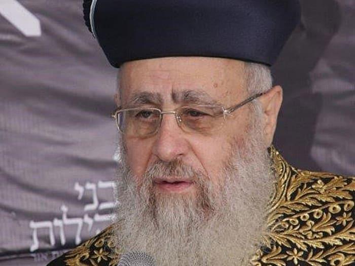 הרב הראשי הספרדי יצחק יוסף בכנס בנושא הטרדות בקהילה הדתית והחרדית, נובמבר 2015