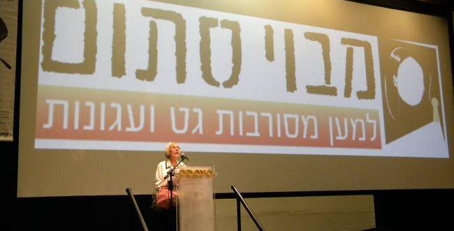 דליה דורנר נואמת באירוע של מבוי סתום (באדיבות המצולם)